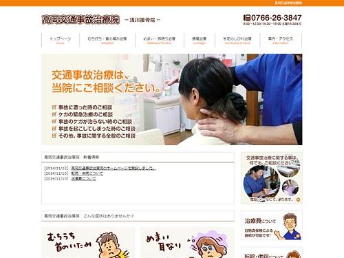 640_takaoka01.jpg