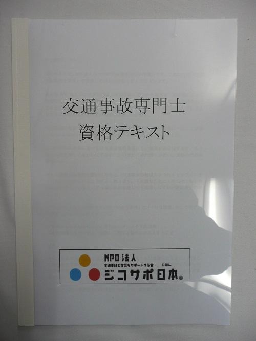 P1040087.jpg
